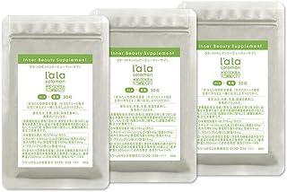 【お得な3袋セット 約3ヶ月分】【国内製造5-ALA(アミノレブリン酸)】配合サプリ ララ・ソロモン インナービューティーサプリ ALA + 亜鉛