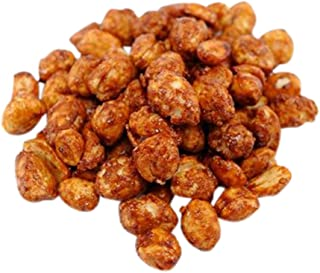 Q's Nuts - Mexican Chocolate Peanuts - Nut Artisan - Vegan Flavored Nuts - no Gluten, Soy or Dairy - Dark Chocolate with C...
