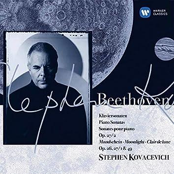 """Beethoven: Piano Sonatas Nos. 12, 13, 14 """"Moonlight"""", 19 & 20"""