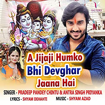 A Jijaji Humko Bhi Devghar Jaana Hai