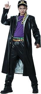 miccostumes Men's Jotaro Kujo PU Leather Cosplay Costume