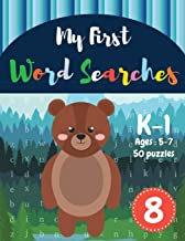 My First Word Searches: 50 Large Print Word Search Puzzles : Wordsearch kids activity workbooks   K-1   Ages 5-7 Bear Design (Vol.8) (Kids word search books)