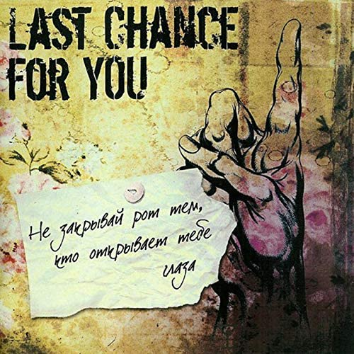 Last Chance For You