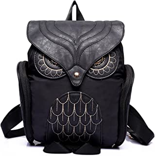 Egmy® 2016 Fashion Women Leather Owl Backpack Female School Bag