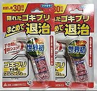 (2017年春の新商品)(フマキラー)ゴキブリフマキラー ゴキブリワンプッシュPRO お試し用 約30回分(医薬部外品)(お買い得2個セット)