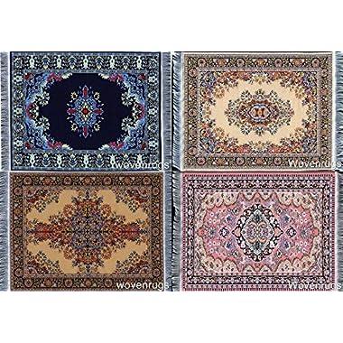 Inusitus Set of 4 Unique Fabric Table Mat Coasters – Turkish Rug Designs