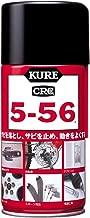 KURE(呉工業) 5-56 (320ml) 多用途・多機能防錆・潤滑剤 [ 品番 ] 1004
