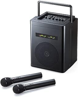 サンワダイレクト ワイヤレスマイク スピーカーセット 拡声器 ワイヤレスマイク2本付 会議 イベント 対応 40W 400-SP066