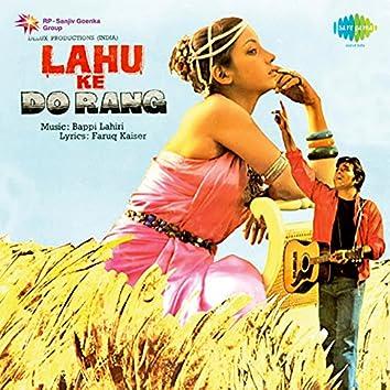 Lahu Ke Do Rang (Original Motion Picture Soundtrack)