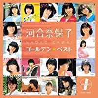 Kawai Naoko Golden Best by Naoko Kawai (2010-03-03)