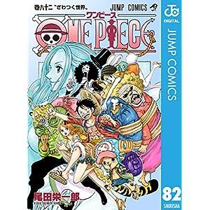 """ONE PIECE モノクロ版 82 (ジャンプコミックスDIGITAL)"""""""