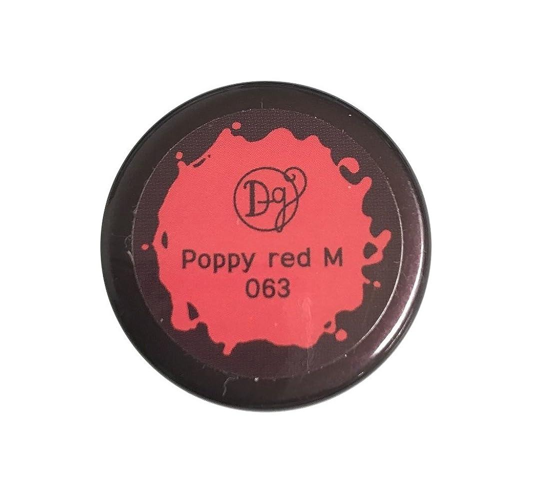 汚染された赤外線かもしれないDECORA GIRL カラージェル #063 ポピーレッドミディアム