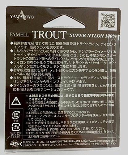 ヤマトヨテグス(YAMATOYO)ナイロンラインファメルトラウト100m0.8号4lbチタニウムブラウン