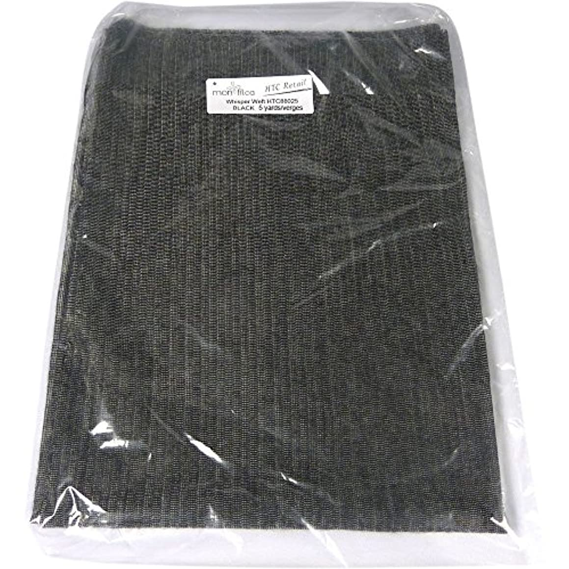 Superpunch Whisper Weft Black HTC88025-20 inches Wide, Fuusible Lightweight Weft Insertion for Soft Tailoring Sold in 5 Yard Package
