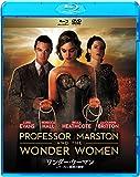 ワンダー・ウーマンとマーストン教授の秘密 ブルーレイ&DVDセット[Blu-ray/ブルーレイ]