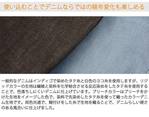 吉田カバン『ポーターガールボーイフレンドトートバッグデニム(839-08359)』