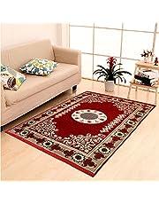 """Home Elite Ethnic Velvet Touch Abstract Chenille Carpet (55""""x80"""")(Maroon)"""