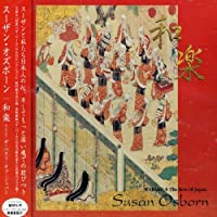 Waraku: The Best of Japan by Susan Osborn (1998-08-25)