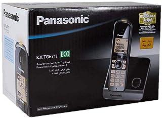 باناسونيك KX-TG6711 BX هاتف لاسلكي رقمي مع قاعدة