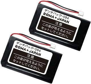 2個セット NTT東日本対応 電池パック -094 コードレスホン 電話機 子機 充電池 互換 バッテリー ロワジャパン