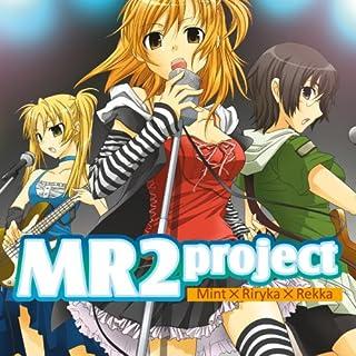 MR2プロジェクト(MINT×RIRYK