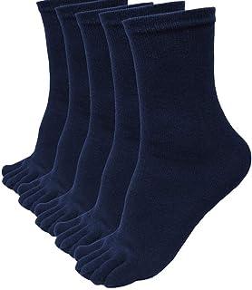 DEELIN Sale 5 Pairs Mens Socks Sports Running Five Finger Toe Socks Elastic Short Soild Socks Breathable Soft Business Socks