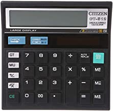 $26 » XUSHI 12-Digit Solar Battery Dual Power Large Display Office Desktop Calculator