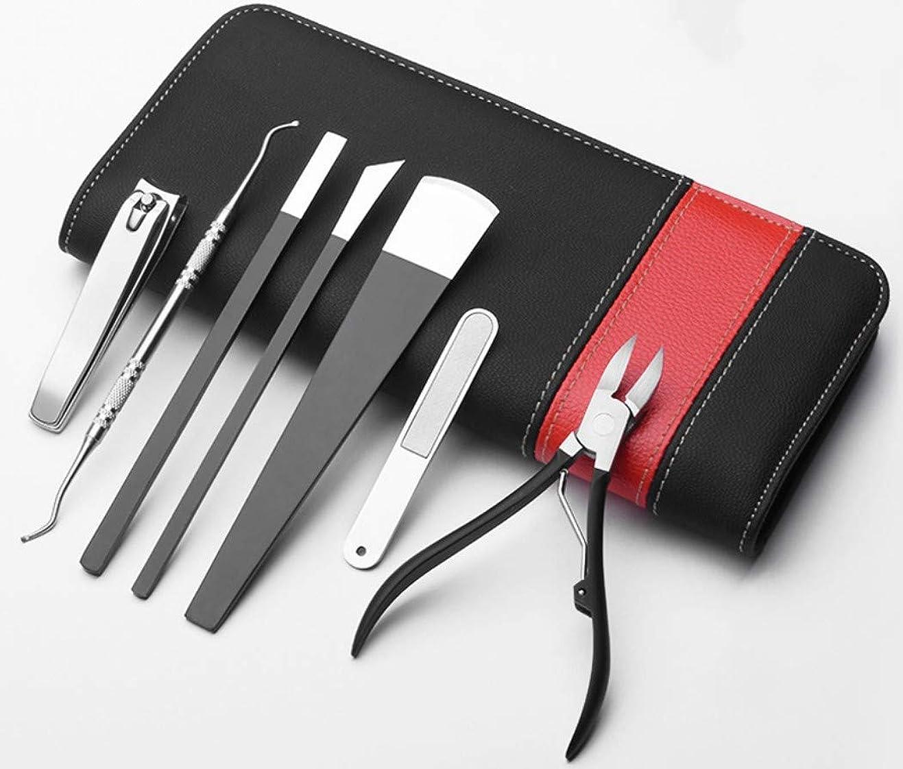 顔料リングレットヒョウ7点セット専門修足器修足師個人の足指甲ケアツールの良質なステンレス足の固定ツールと携帯型と精細革のファスナー袋