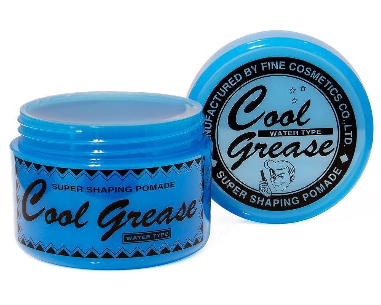発表息切れ寸法阪本高生堂 クールグリース G 210g ライムの香り