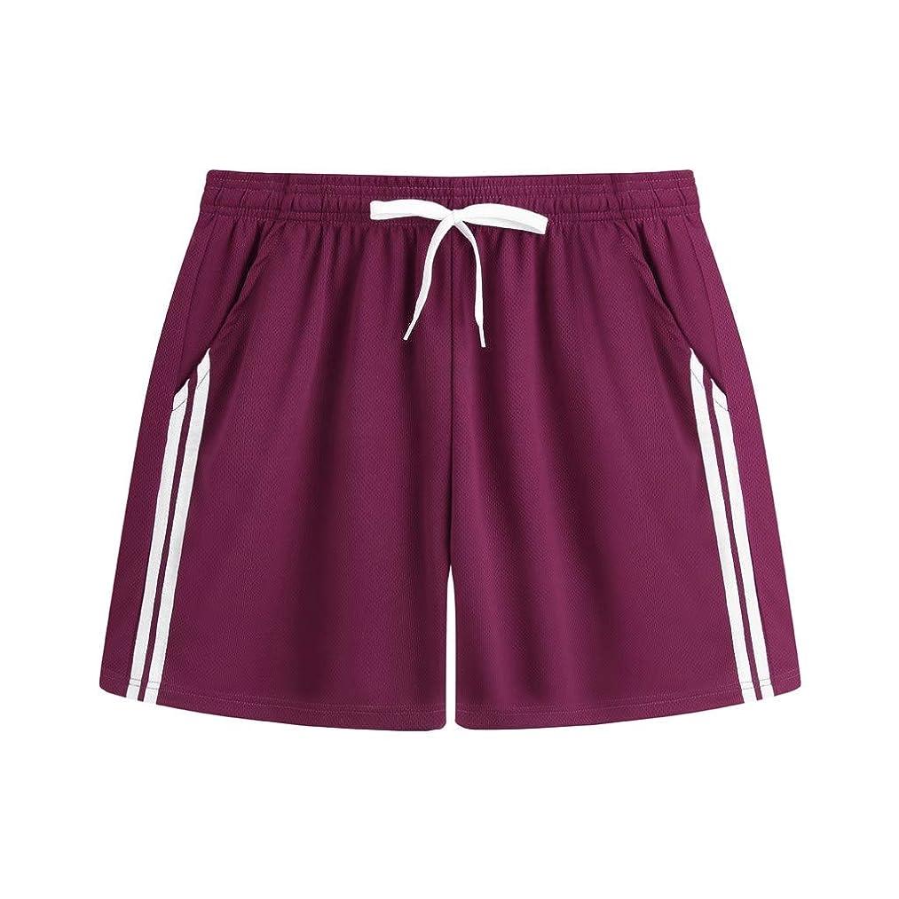 Men's Gym Swim Trunks - Men Casual Breathable Drawstring Elastic Waist Jogger Shorts - Comfy Solid Color Pants with Pocket