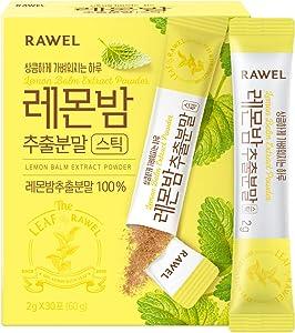Rawel Super Food herb Slimming Korea Best Easy Diet Lemon Balm Stick Powder