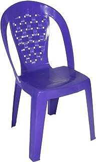 كرسي مورا بلاستك من الهلال والنجمة الذهبية