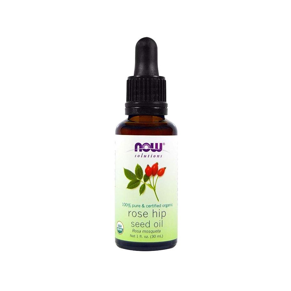 貞満足させる束Certified Organic Rose Hip Seed Oil, 1 fl oz (30 ml) 海外直送品