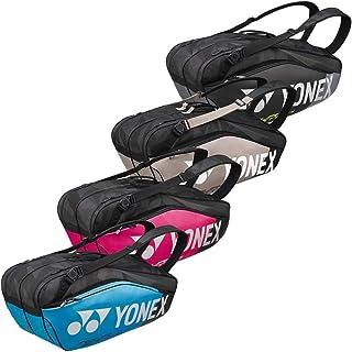 ヨネックス?–?Pro 6パックテニスバッグ?–?( bag9826?)