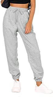 ZESICA Women's Comfy Casual High Waist Relaxed Fit Athletic Workout Jogger Sweatpants with Pocket