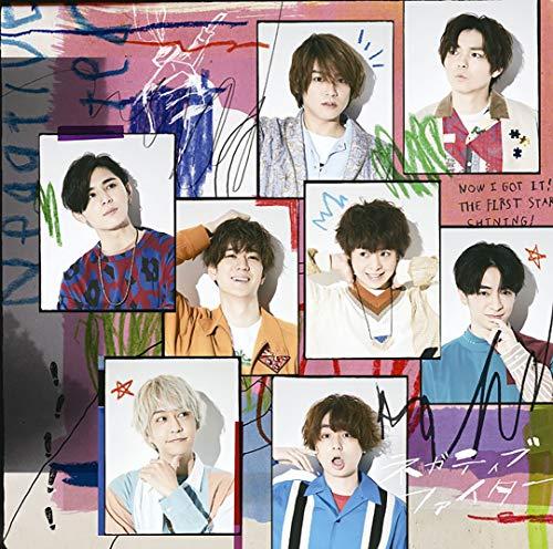 ネガティブファイター (初回限定盤1) (CD+Blu-ray)