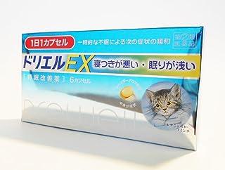 【指定第2類医薬品】ドリエルEX6カプセル×3