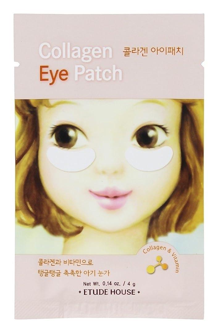 住人収まる霧【エチュードハウス】コラーゲンアイパッチ (目元専用シート×1点)Etudehouse Collagen Eye Patch 韓国で口コミ人気の韓国コスメでスキンケア?