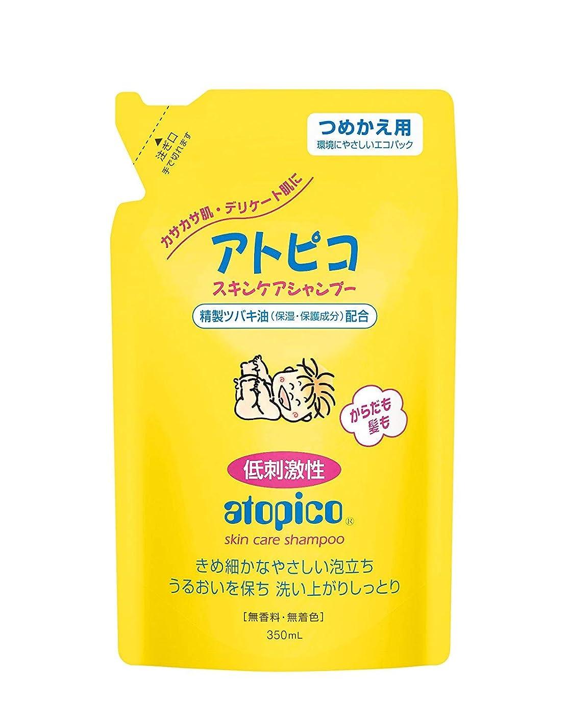 暖炉舌な大惨事【アトピコ】スキンケアシャンプー替 350ml ×20個セット