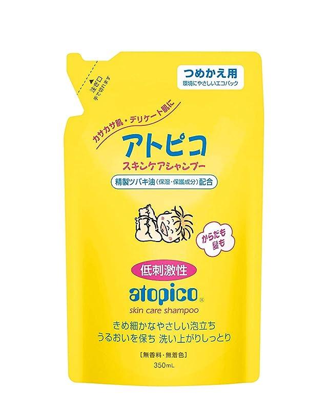 うがい悪魔デザート【アトピコ】スキンケアシャンプー替 350ml ×20個セット