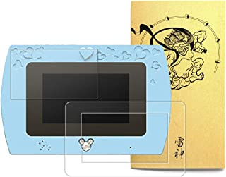 ディズニー マジカルミーパッド 液晶フィルム ブルーライト ディズニー おもちゃ 保護 フィルム …