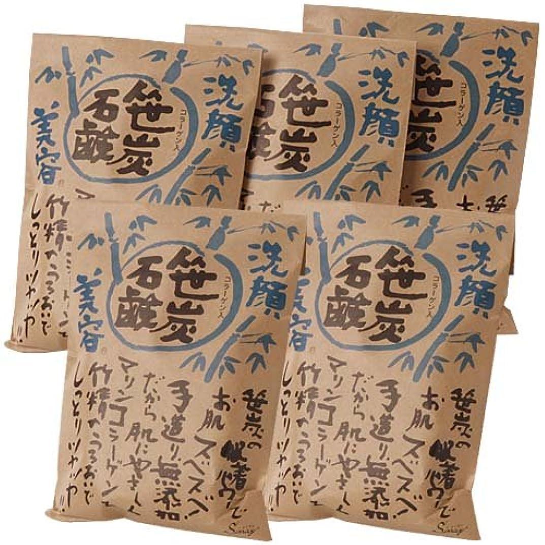 可愛いポイントアイスクリーム笹炭石鹸コラーゲン入り(洗顔用)100g×5個組