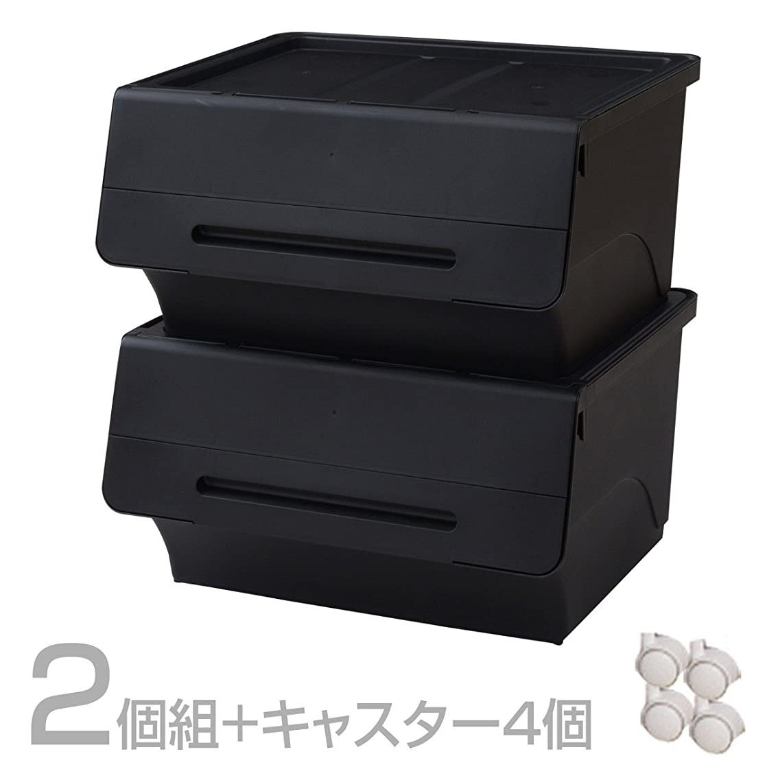 配列モスク優しさ山善(YAMAZEN) オープンボックス フタ付き収納ボックス 2個組 深型 ワイド キャスター付き ブラック