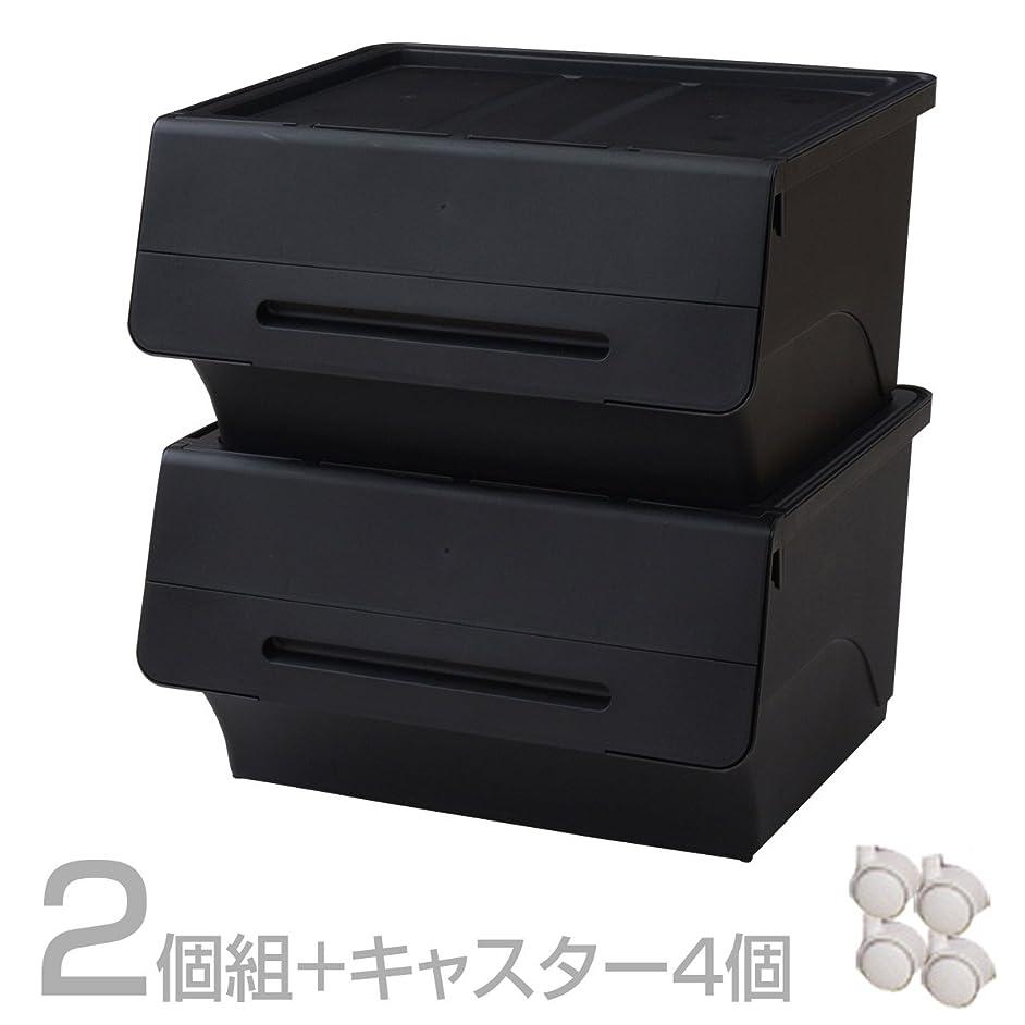 市長食料品店作者山善(YAMAZEN) オープンボックス フタ付き収納ボックス 2個組 深型 ワイド キャスター付き ブラック