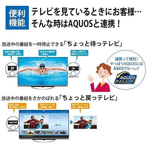 『シャープ AQUOS ブルーレイレコーダー 500GB 2チューナー BD-NW520』の8枚目の画像