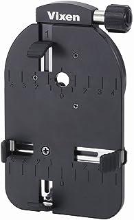 Vixen 天体望遠鏡/フィールドスコープ/顕微鏡/撮影用アクセサリー カメラアダプター スマートフォン用カメラアダプター 39199-8