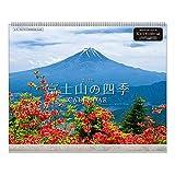 アートプリントジャパン 2020年 富士山の四季カレンダー vol.048 1000109257