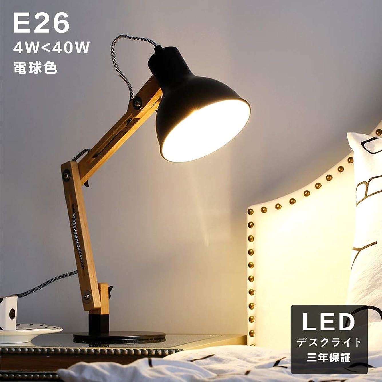 ポスト印象派スーツデモンストレーションDINGLILED デスクライト 電気スタンド LED 卓上ライト スタンドライト テーブルスタンド E26 間接照明 電球付き 角度調整 省エネルギー 天然木材質 読書 勉強 仕事 おしゃれ ブラック