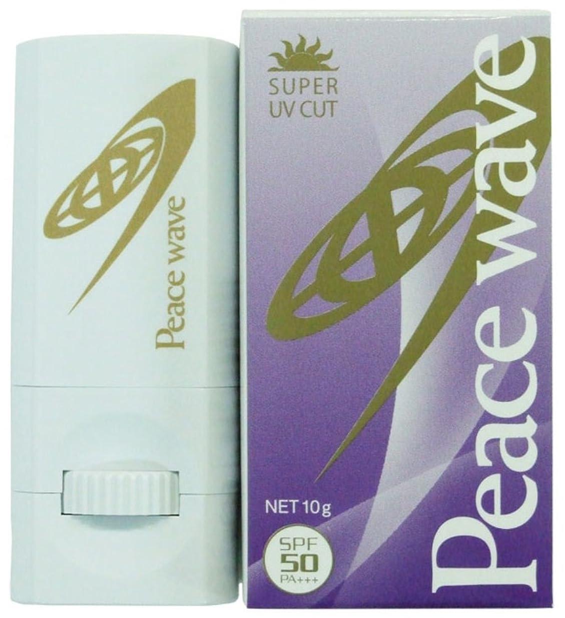 会社識別するバーベキューPEACE WAVE 日焼け止め UVフェイススティック SPF50 PA+++ ホワイト 10g 580250
