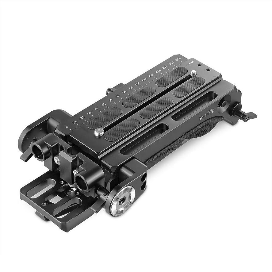 文慈悲ファシズムSMALLRIG Sony VCT-14ショルダーパッド クッションパッド マンフロット標準QRプレート 肩にやさしい Sony VCT-14/TRIAD VTA-14 V-Lock/Wooden Camera VCT-14/TerisTX-VCT-14クイックリリース三脚アダプタ対応-1954
